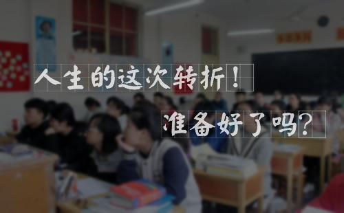 培训学校复印机租赁汉中真实案例