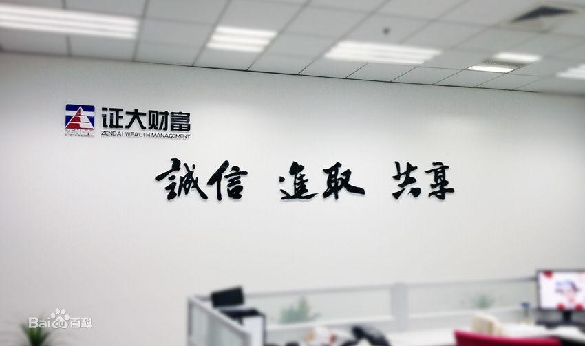 上海证大投资咨询有限公司复印机租赁