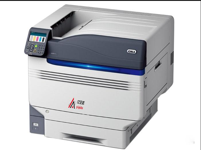 京图 OKI 先进的LED打印机 A3彩色C911dn 打印机