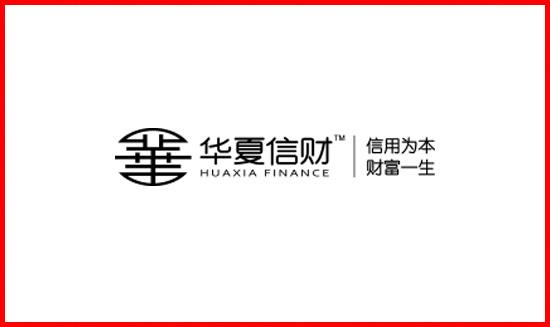 帮助华夏信财信息咨询(上海)…
