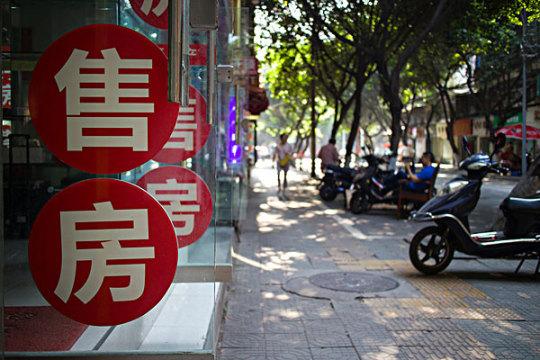 上海毛巾品牌为妳揭秘揭秘黑房屋中介