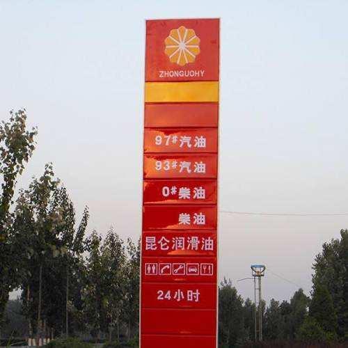 加油站广告牌的排孔设计和布线技巧介绍