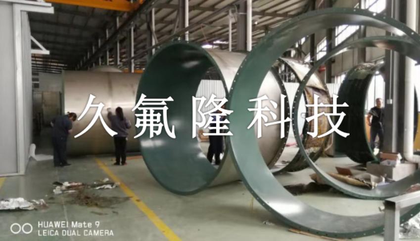 铁氟龙风管