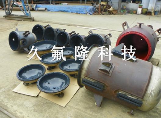新疆铁氟龙喷涂厂家聊聊铁氟龙喷涂对人有没有伤害