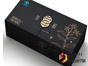 金卡磨砂包装盒
