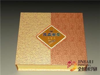 金卡磨砂盒