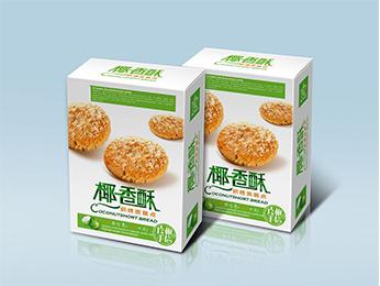 精美香酥饼包装盒