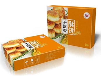 酥饼礼品包装盒
