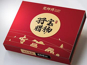 精美腊肠包装盒
