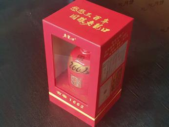 老龙口怀柔酒类包装盒