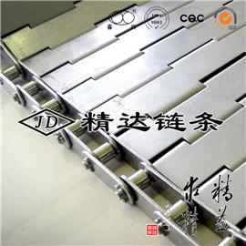 不锈钢输送链条