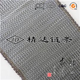 不锈钢人字形高密度网带