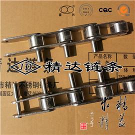 双节距不锈钢链条带加长销轴附件