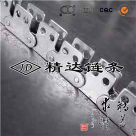 双节距不锈钢链条带双侧H2附件