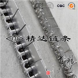 短节距不锈钢链条带挡板附件
