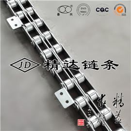 低弯弯板双排双节距不锈钢链条