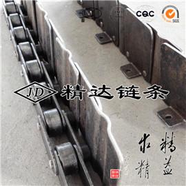 压弯挡板弯板碳钢链条