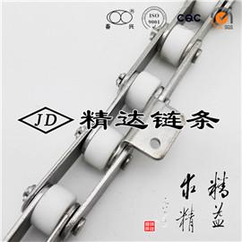 尼龙滚珠铆钉销不锈钢链条
