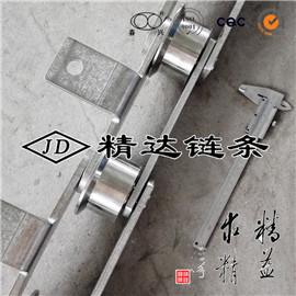 P200SK1干燥设备大型不锈钢链条