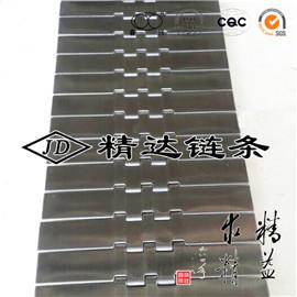双铰直行不锈钢平顶输送链板