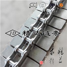 平顶板式不锈钢链条