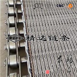 压弯挡板加隔套不锈钢链条网带