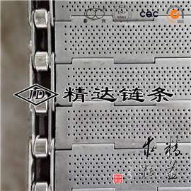 不锈钢链条小孔筛板铰链输送带