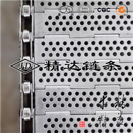 不锈钢链条铰链筛板输送带
