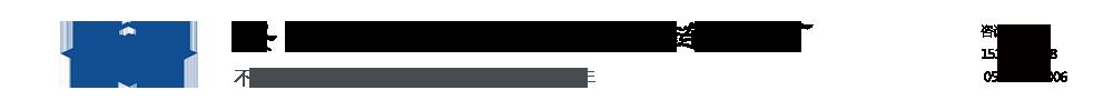 网上十大正规赌博平台_网络最大赌博平台排行_最新十大正规赌博网站排名_Logo