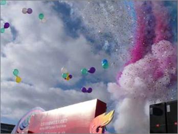 2008年奥运火炬传递—丽江会场—设计舞美执行制作