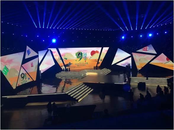2015年—云南电视台公益活动