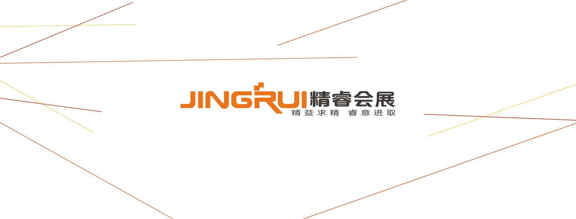 丽江会议会展