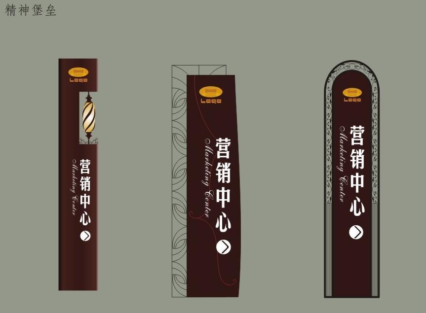 铜川精神堡垒设计方案