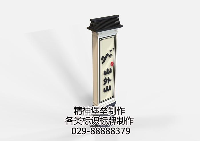麻莲乡导向标识制作厂家