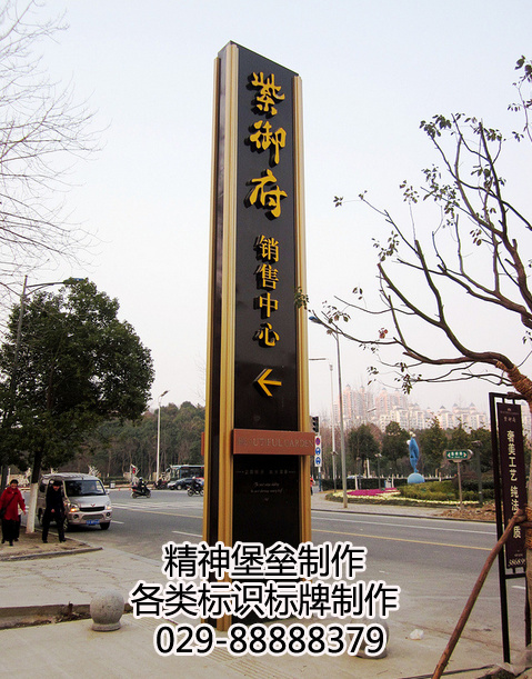 龙山镇导向标识制作厂家