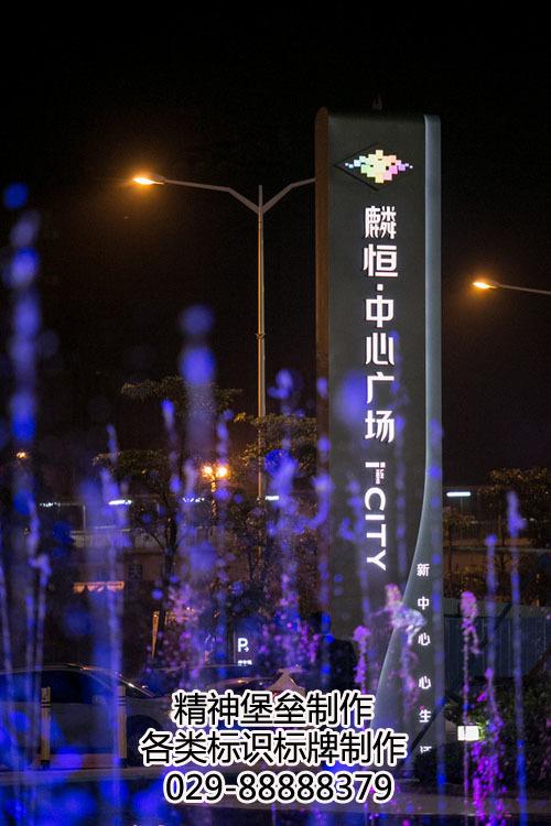韦州镇导向标识制作厂家