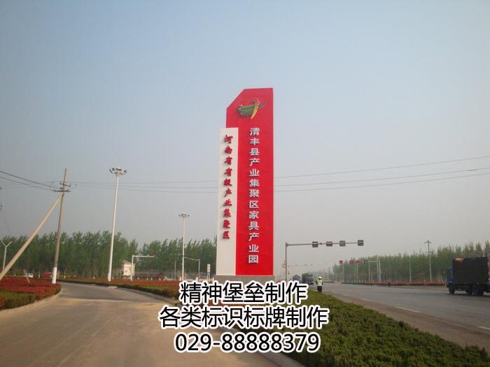 长阳县精神堡垒厂家