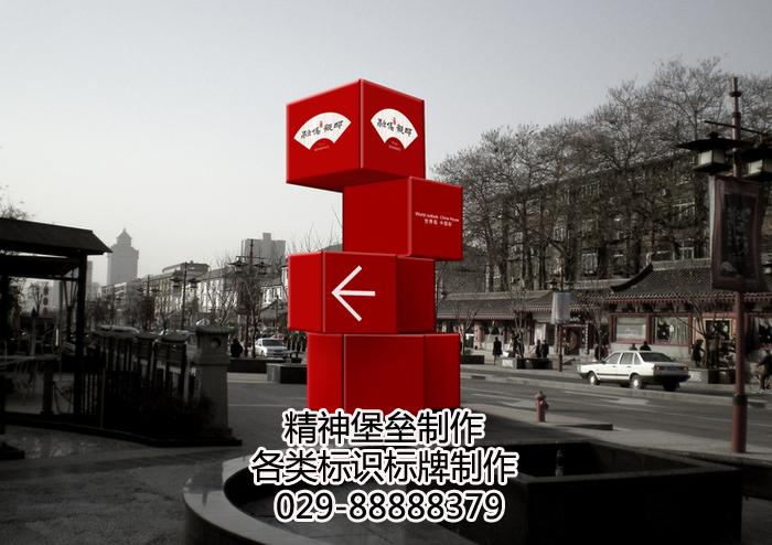 黄陵县导向标识制作厂家