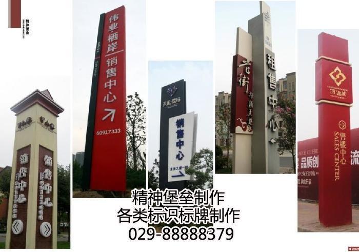 静宁县导向标识制作厂家