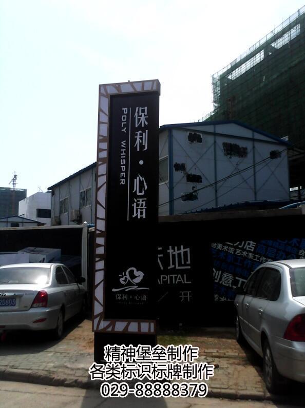 长阳土家族自治县精神堡垒厂家