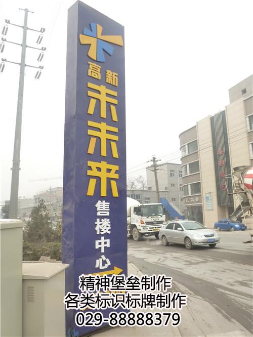 黄寨乡导向标识制作厂家