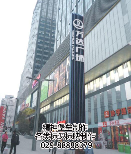 黄龙县导向标识制作厂家
