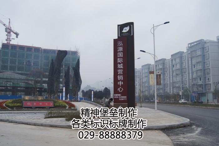 龙亭镇导向标识制作厂家