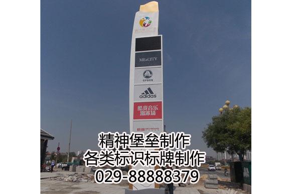 龙泉寺镇导向标识制作厂家