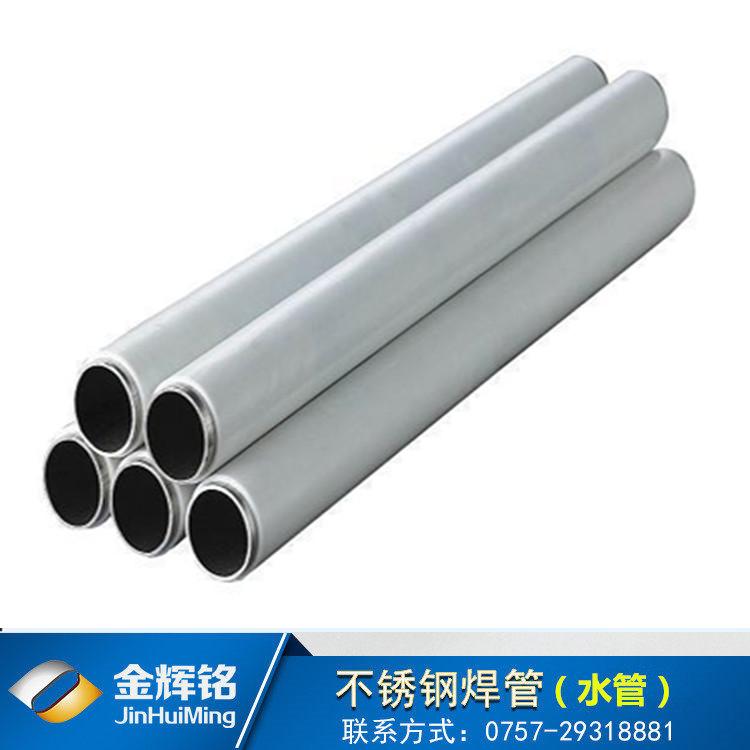 DN15 不锈钢保温管