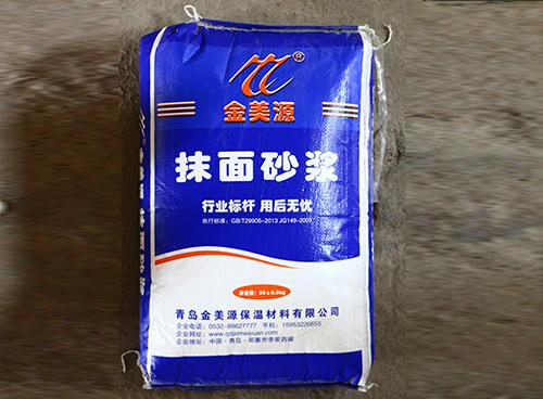 隔熱砂漿性能特點