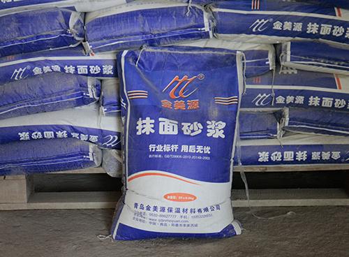 保溫砂漿的性能特點是什么