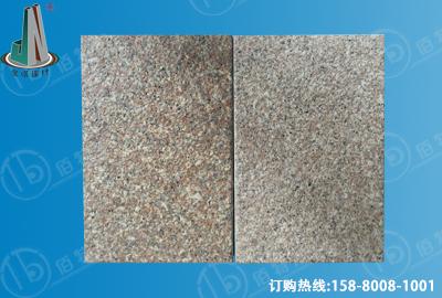 仿石材铝单板供应