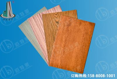 福建木纹铝单板