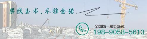 金诺铝单板全国销售热销15880081001